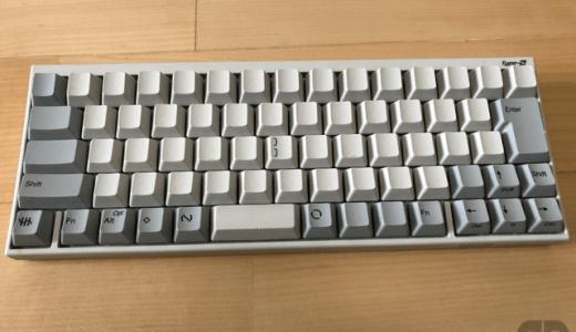 さらなるブラインドタッチに向けて。PFU Happy Hacking Keyboard Professional JP Type-Sのキーボードを無刻印にしてみた!