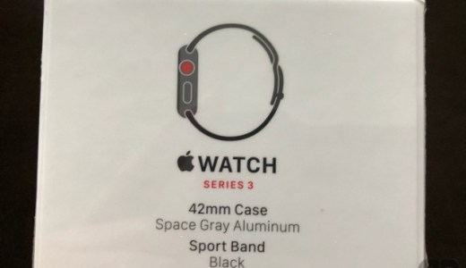 Apple Watch 3 GPS+Cellular 180404