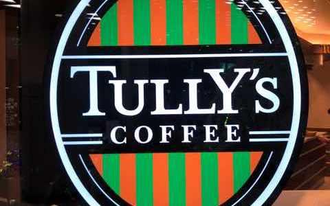 タリーズコーヒー 六本木三丁目ナナナリア店
