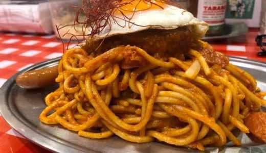 吉祥寺のスパゲッティーのパンチョで辛いナポリタンをいただきました♪
