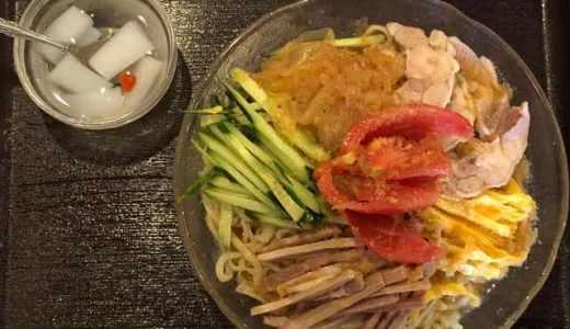 飯田橋の中国酒家味仙楼を初訪問。ランチで冷やし中華をいただきました!ど定番の安心できる味。大盛はかなりのボリューム!
