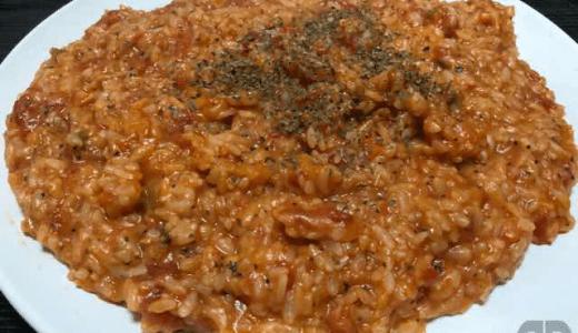 トマト&チーズリゾット〜簡単バーベキュー料理を食卓に。100円ショップで買えるものですぐ出来る!で、ウマい♪