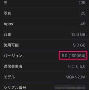 wachOS5.0リリース。iOS12にアップデートした人はwatchOSもアップデートしよう!