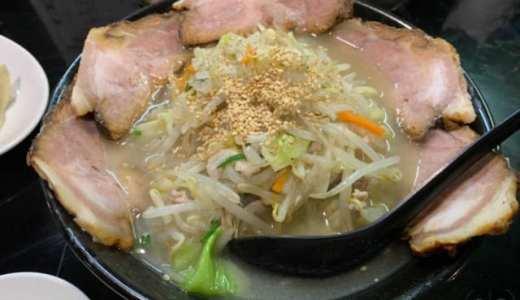 麺工房楓(相模原市中央)を初訪問。タンメンチャーシュー塩を餃子セットでいただく。タンメンもチャーシューもおいしい
