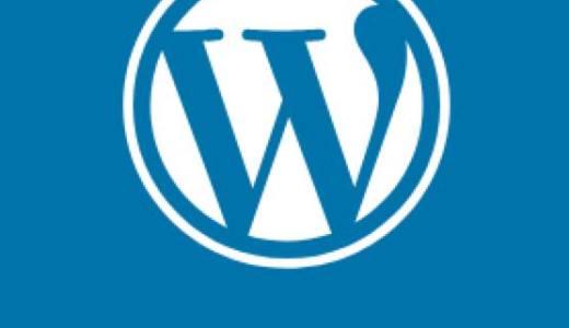 WordPress5.0.2リリース。ブロックエディター(Gutenberg)を中心に73個のバグと改善に対応!上げるべき?待つべき?不具合・問題点は?