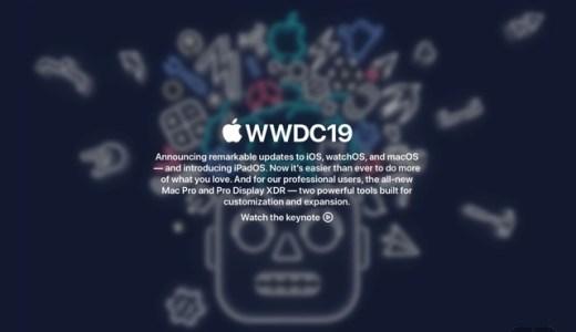 WWDC19基調講演まとめ〜iPadOS、macOS Catalinaの登場。Mac ProとApple純正ディスプレイPro Display XDRも!