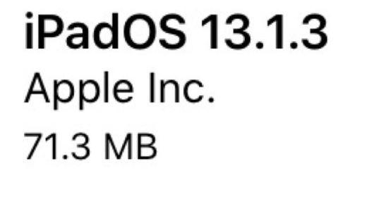 iPadOS13.1.3(17A878)リリース。5件のバグ修正と改善。アップデートすべき?待つべき?サイズ、所要時間、不具合は?