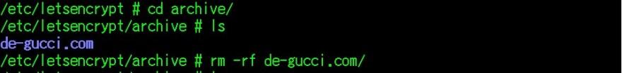 archiveフォルダでrm -r de-gucci.com