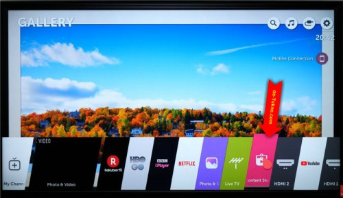 LG WebOS Home Screen