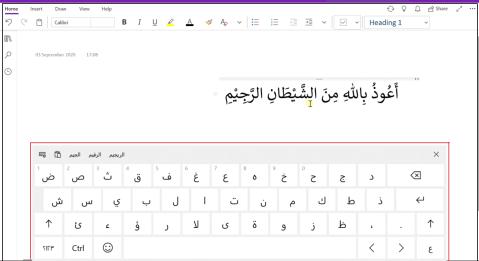 On screen keyboard Arab