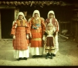 Три македонки, 1913