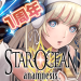 Download STAR OCEAN -anamnesis-  APK, APK MOD, STAR OCEAN -anamnesis- Cheat