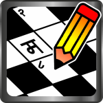 Download Shabdakodi Marathi Crosswords  APK, APK MOD, Shabdakodi Marathi Crosswords Cheat