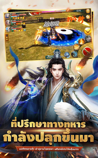 Dynasty Legends cheathackgameplayapk modresources generator 2