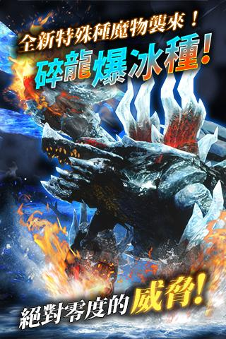 EXPLORE_MHXR cheathackgameplayapk modresources generator 2