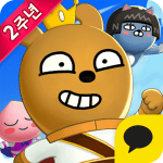 Free Download 프렌즈런 for Kakao  APK, APK MOD, 프렌즈런 for Kakao Cheat