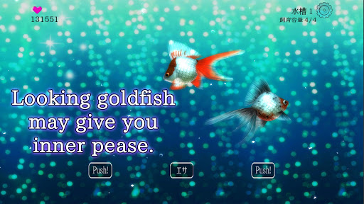 Goldfish Friends cheathackgameplayapk modresources generator 1