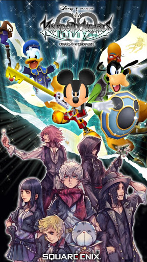 KINGDOM HEARTS Union Cross cheathackgameplayapk modresources generator 1