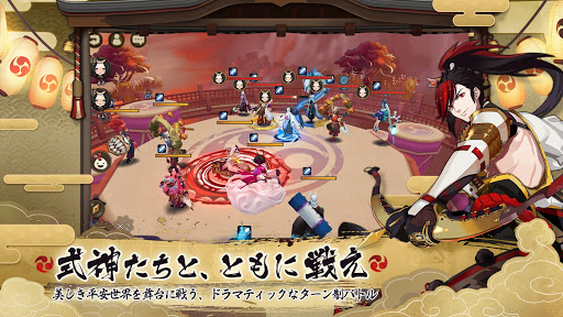 Onmyoji – RPG cheathackgameplayapk modresources generator 4