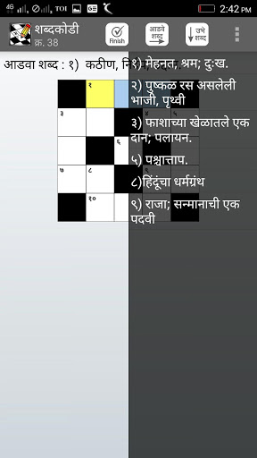 Shabdakodi Marathi Crosswords cheathackgameplayapk modresources generator 4