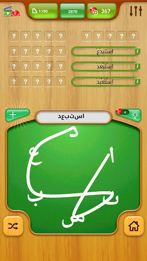 connect Letters and Words 1.3 cheathackgameplayapk modresources generator 1