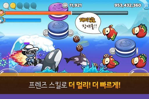 for Kakao cheathackgameplayapk modresources generator 3