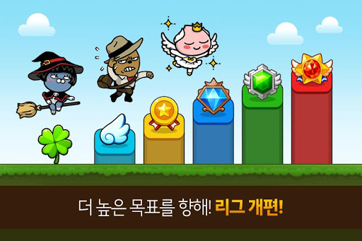for Kakao cheathackgameplayapk modresources generator 5