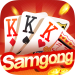 Download Samgong samyong sakong- online poker games APK, APK MOD, Cheat