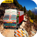 Free Download Indian Cargo Truck APK, APK MOD, Cheat