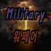 Free Download Military Warfare (RTS) APK, APK MOD, Cheat