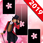 Free Download The Greatest Showman Piano Tiles 2019 1.5 APK, APK MOD, The Greatest Showman Piano Tiles 2019 Cheat
