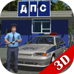 Download Traffic Cop Simulator 3D 12.2.3 MOD APK, Traffic Cop Simulator 3D Cheat