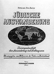 Jüdische Auswanderung.jpg