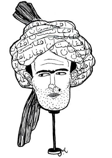 """Illustration von Moshtari Hilal in """"Afghanische Redensarten und Volksweisheiten"""" von Noor Nazrabi"""