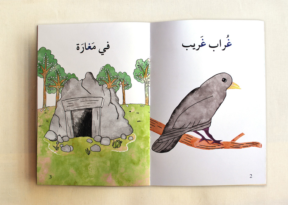 'Antelope' and 'Raven' - Asala publishing house (5/6)