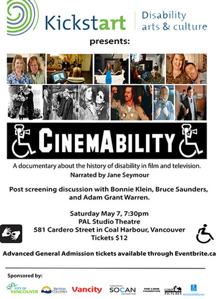 Cinemability-evite