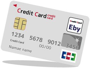 ハッピーメール年令認証クレジットカード