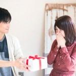 【5歳幅編は高カップル率】大人の婚活パーティー 11/5 11時 in新宿