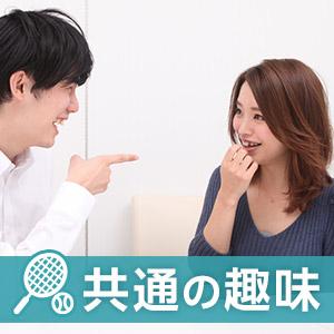 12/30(金)11:00~ ミッキーとミニーのような理想のカップル♡