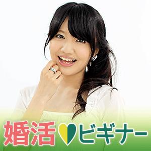 12/18(日)13:00~ 恋する4歳幅♡