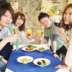 【東京都】1人参加限定♀1,500♂5,900!!同世代ランチパーティー
