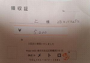 YYC岡山