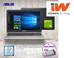 promocion asus con pendrive kingston de regalo