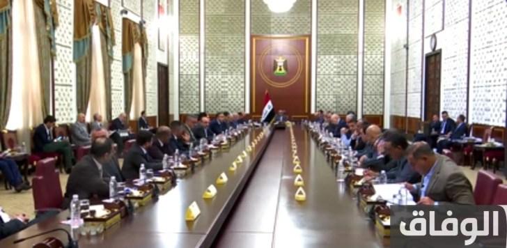 مكتب رئيس الوزراء العراقي شكاوي المواطنين