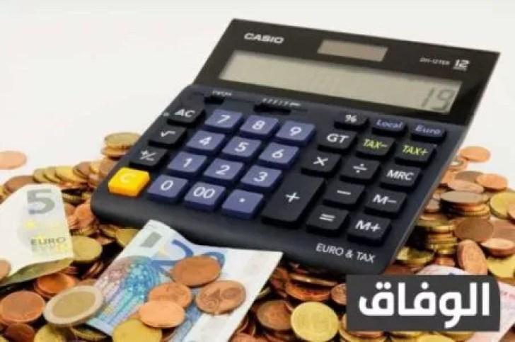 كيفية حساب زكاة المال في الجزائر