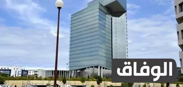 عروض اتصالات المغرب الانترنت adsl 2021