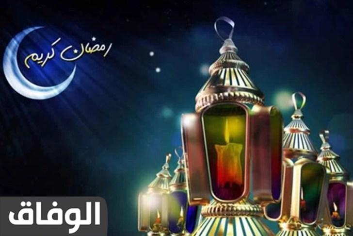 فاضل كام يوم على رمضان - موعد اول يوم رمضان 2021
