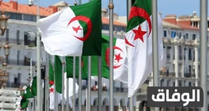 نموذج طلب تأسيس جمعية في الجزائر