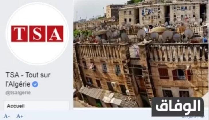 كل شيء عن الجزائر فيس بوك