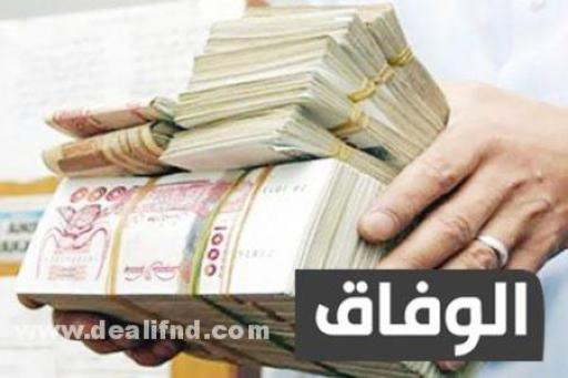 قرض بنكي في الجزائر بدون فوائد